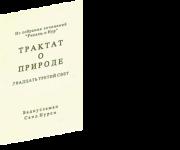 rus_tabiat